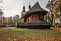 SM Jawiszowice Kościół św Marcina 2017 (10) ID 619138.jpg