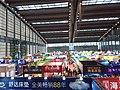 SZ 深圳 Shenzhen 福田 Futian 深圳會展中心 SZCEC Convention & Exhibition Center July 2019 SSG 117.jpg