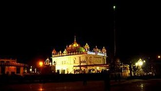 Religion in New Zealand - Image of a Gurudwara, the Sikh place of worship, South Auckland.