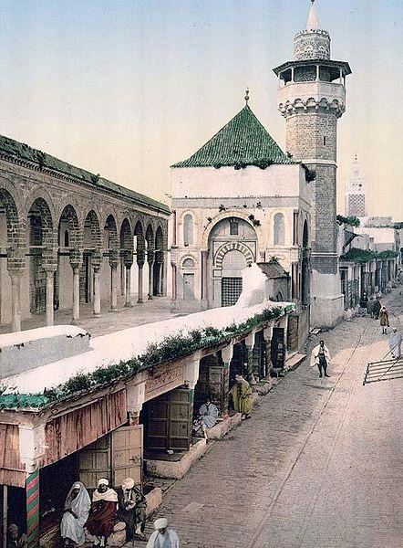 File:Sadiki Hospital - Tunis - Tunisia - 1899.jpg