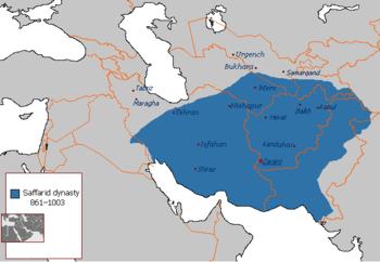 Saffarid dynasty at its greatest extent under Ya'qub ibn al-Layth al-Saffar