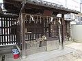 Saino kamino yashiro 005.jpg