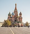 Saint Basil's Cathedral in Moscow.jpg