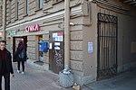 Saint Petersburg Post Office 199004 - 1.jpeg