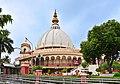 Samadhi Mandir of Srila Prabhupada (front), Mayapur 07102013.jpg