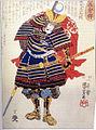 Samurai wearing a horo.jpg