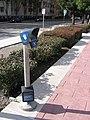 San Antonio Station (Mountain View) 3049 06.JPG