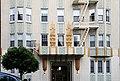 San Francisco Building 5 (15589885211).jpg