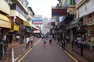 Sheung Shui - The busy San Hong Street in Shek Wu Hui