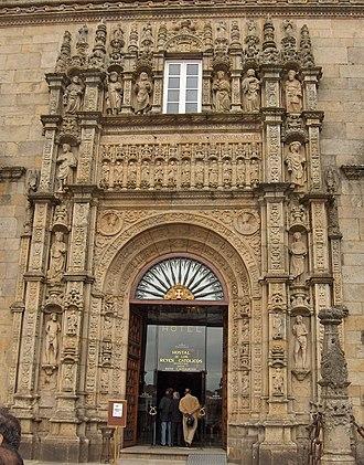 Parador - Image: Sant Compostela 98