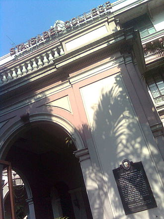 Santa Isabel College Manila - Pics.0228