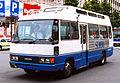 Sapporo daiichi kanko toyota coaster.jpg