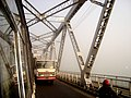 Saraighat Bridge.jpg