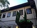 Sarejevo Moric Inn waqf of gazi husrev bey IMG 1282.JPG