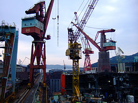 Sasebo Heavy Industries 01.jpg