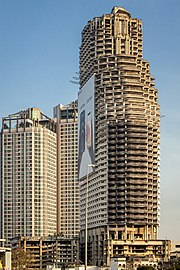 Sathorn Unique Tower (I).jpg