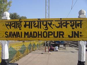 Sawai Madhopur Junction railway station - Image: Sawai Madhopur Junction