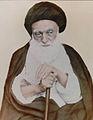 Sayyed Husein Borojerdi.jpg