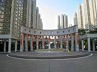 Sceneway Garden Enterance Plaza.jpg