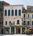 Schola Italiana - Ghetto Nuovo - Facciata.jpg