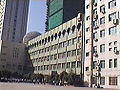 Science Building of no.1 shs Urumqi before 2007.jpg