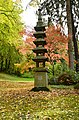 Seattle - Japanese pagoda lantern in Mt. Baker Park 03.jpg