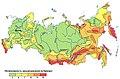 SeismichnostRussia.jpg