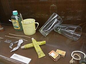 Hong Kong Correctional Services Museum - Image: Selfmadedrugtool