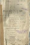 Serat Lambang Praja, by Mas Ngabehi Mangoenwidjaja.pdf