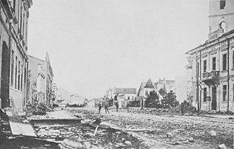Battle of Kolubara - Aftermath of the Austro-Hungarian bombardment of Šabac, October 1914.