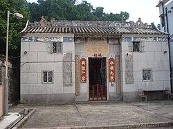 Shan Pui Tsuen - Lam Ancestral Hall 01.jpg