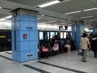 Huaqiang Road station - Image: Shen Zhen Metro Hua Qiang Lu Platform