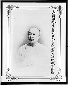Description de l'image Sheng Xuanhuai.jpg.