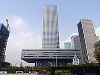 Shenzhen Stock Exchange 2014.jpg