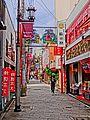 Shichi chinatown - panoramio (11).jpg