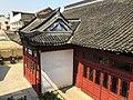 Shichuntang.JPG