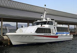 Shikoku ferry hikari(2008) takamatsu.jpg