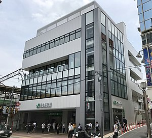 Shin-Okubo-Station-newstation-building.jpg