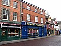 Shops on the Market Place - geograph.org.uk - 617101.jpg