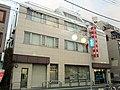 Showa Shinkin Bank Sakurajōsui Branch.jpg