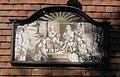 Sign on the Sun Inn, Dunsfold - geograph.org.uk - 242908.jpg