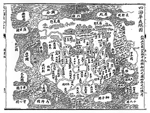Daqin - Daqin (大秦國) appears at the Western edge of this Chinese world map, the Sihai Huayi Zongtu.