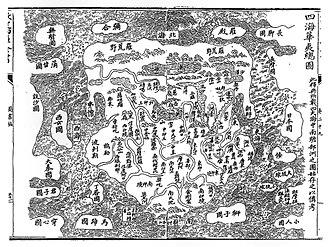 Wa (Japan) - Image: Sihai Huayi Zongtu