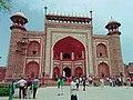 Sirhi Darwaja facing the inner entrance gate of the Taj.jpg
