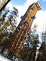 Skatu tornis - panoramio (1).jpg