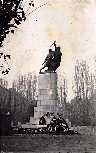 1300 Corporals - Postcard of Skopje, 1940, monument to students-soldiers