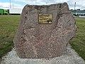 Sokolka pomnik Lewoniewskich 01.jpg
