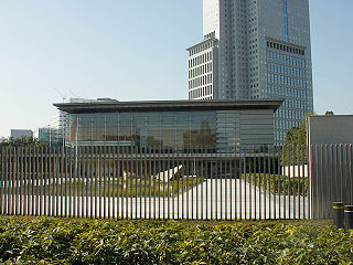 Cabinet of Japan Executive branch of the government of Japan