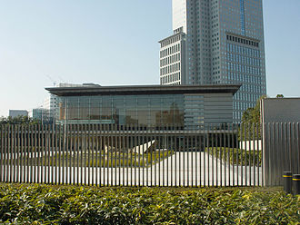 Cabinet Secretariat (Japan) - The Cabinet Secretariat is in charge of the Prime Minister's Official Residence (Kantei)