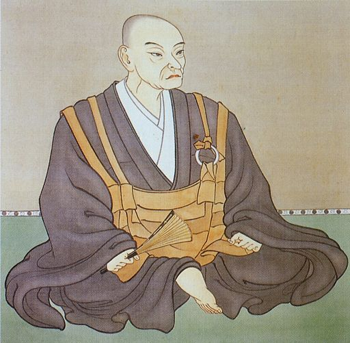 Soun Hojo portrait